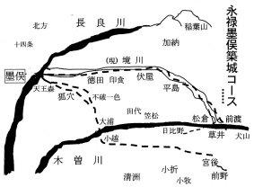 武功夜話39
